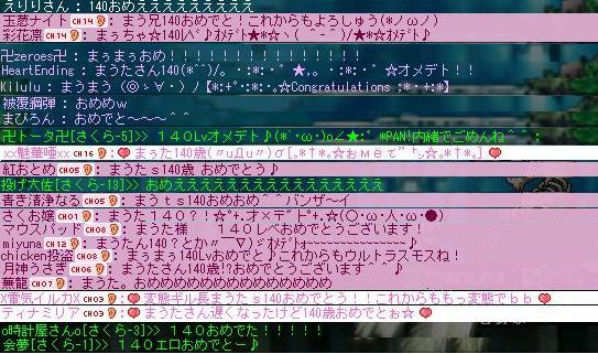 e0059289_228620.jpg