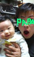 c0151100_13232464.jpg
