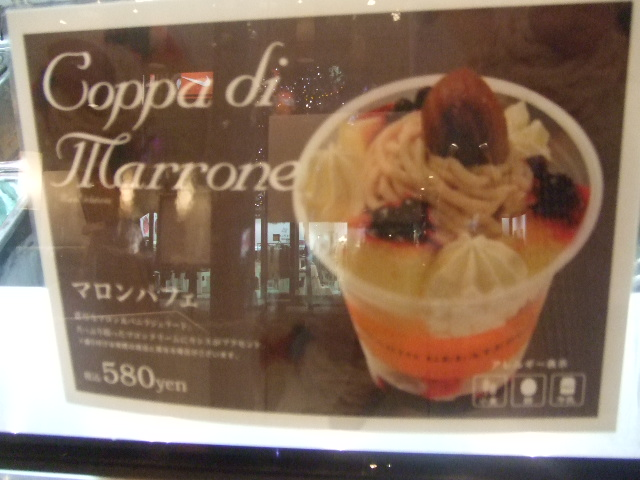 Crepe-Crepe&マリオジェラテリア ガーデンウォ~ク幕張店_f0076001_21432532.jpg