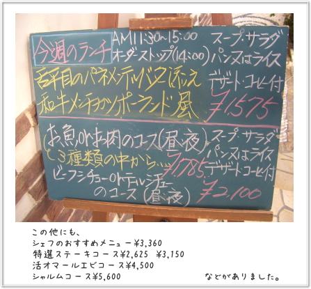 c0153005_2017160.jpg