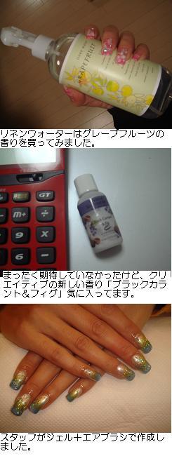 b0059410_2337383.jpg