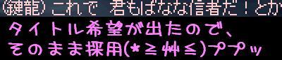 f0072010_20521517.jpg
