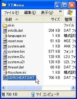 b0030122_0252755.jpg
