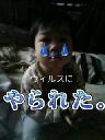 f0085327_922339.jpg