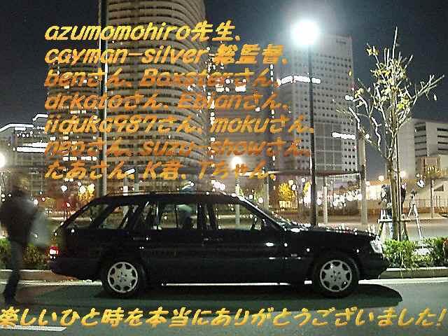 f0056835_2229296.jpg