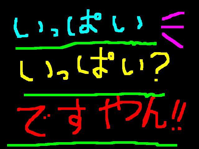 いろいろ勉強になりました!ですやん!_f0056935_20112375.jpg