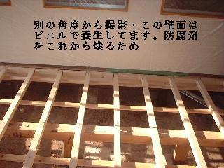 f0031037_17305546.jpg