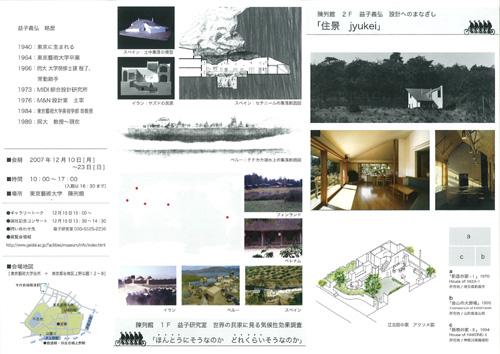 d0134147_1420683.jpg