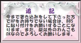 いよいよ冬本番_c0049950_1042424.jpg