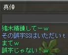 e0098659_2012891.jpg