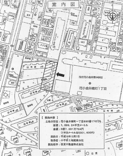NTT花小金井東社宅跡地その後_f0059673_6141439.jpg