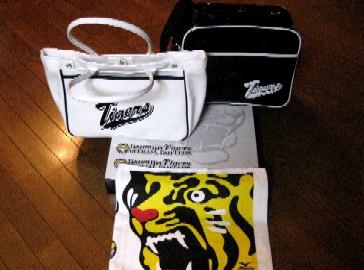 タイガース・ファンクラブよりバッグ到着_c0009275_2302534.jpg