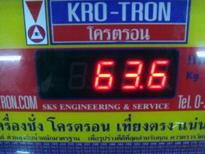 タイのタイ重計_f0144385_646352.jpg