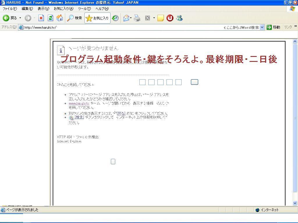 b0095489_1824333.jpg
