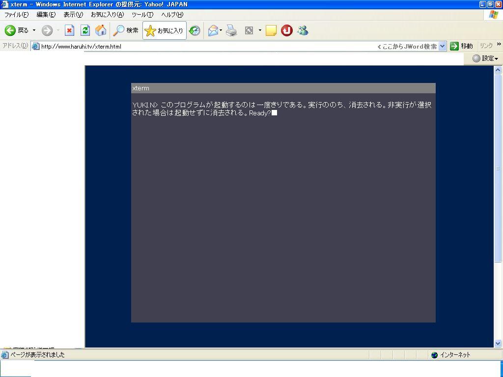 b0095489_18333256.jpg