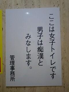 f0064192_735247.jpg