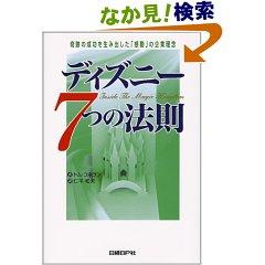 f0126492_1412937.jpg