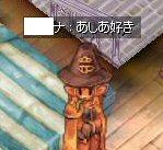 f0110998_137175.jpg