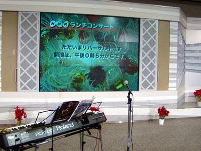NHKロビーのランチコンサート_a0047200_20412236.jpg