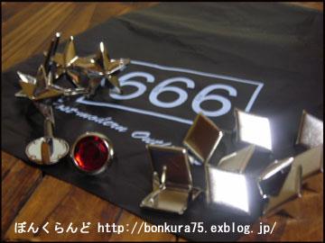 b0080809_22493565.jpg