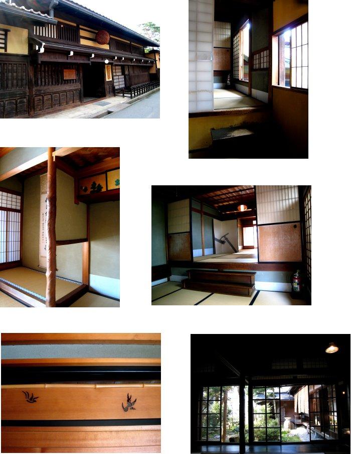 飛騨編(20):飛騨高山(07.8)_c0051620_6101865.jpg