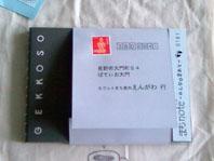 e0080529_19212033.jpg