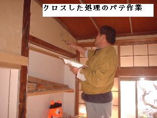 リフォーム12日目_f0031037_18531085.jpg