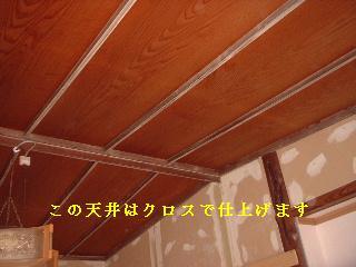 リフォーム12日目_f0031037_18535260.jpg