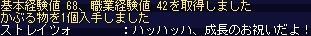 a0044841_14161025.jpg