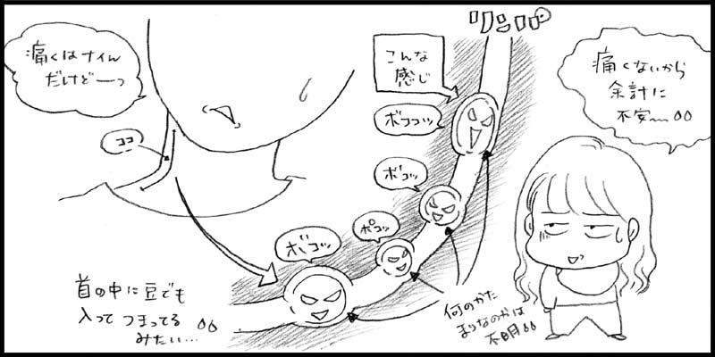 び・・・病気っ・・・!?(汗)_f0119369_1239048.jpg