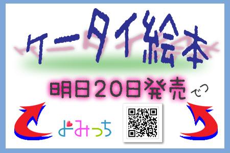 e0120072_1911827.jpg