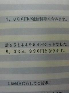 f0068493_18123572.jpg