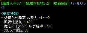 a0052502_11303620.jpg