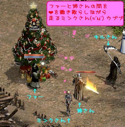 f0072010_1413041.jpg