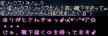 f0072010_1415756.jpg