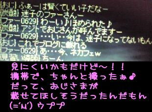 f0072010_22175385.jpg