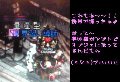 f0072010_22191981.jpg