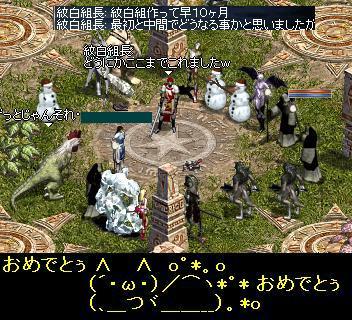 f0072010_22285918.jpg