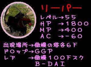 f0072010_22595183.jpg