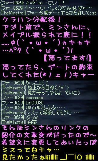 f0072010_234456.jpg
