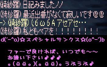 f0072010_2362494.jpg