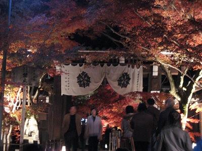 京都たび その③_f0141516_020631.jpg