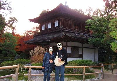京都たび その③_f0141516_05088.jpg