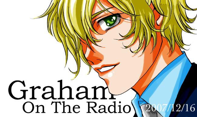 グラハム、00ラジオ出演第一弾!_e0057018_026386.jpg