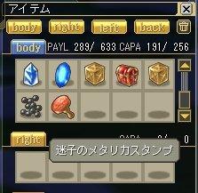f0059318_20323472.jpg