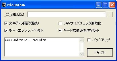 b0030122_0531656.jpg
