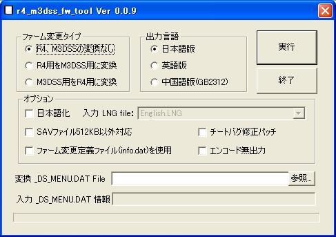 b0030122_0563292.jpg