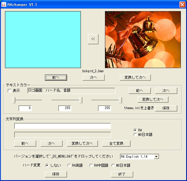 b0030122_0585946.jpg