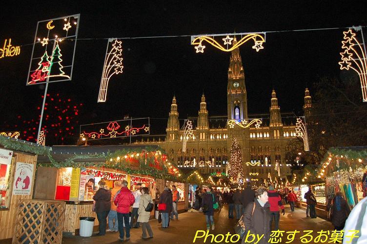 楽都ウィーン冬の楽しみ_e0071324_2354031.jpg