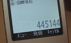 b0069630_23435192.jpg
